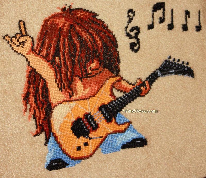 Гитарист номер 8